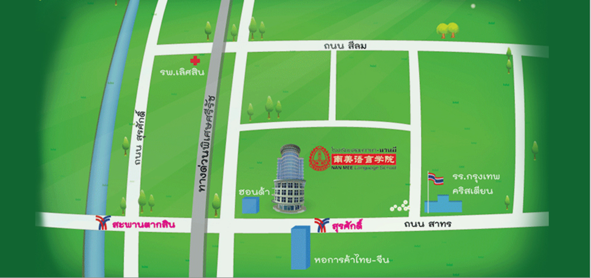 NAN MEE MAP